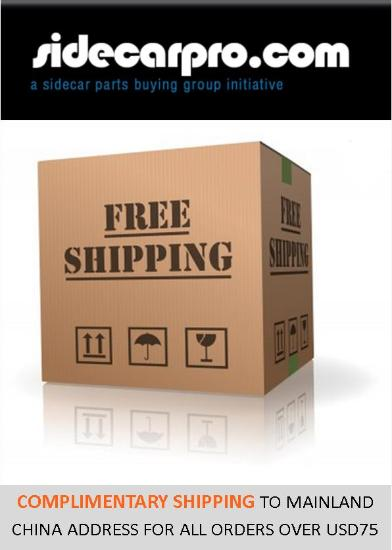 sidecar pro free complimentary shipping china address